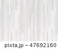 木目 白 ベクターのイラスト 47692160
