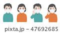 子供 ベクター 風邪のイラスト 47692685