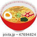 ラーメン 食べ物 料理のイラスト 47694824