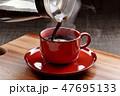 コーヒー 珈琲 嗜好品の写真 47695133