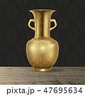 ブラス 勇気 ピッチャーのイラスト 47695634