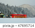 秋田内陸線 47695714