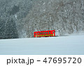 秋田内陸線 47695720