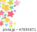 カラフル テクスチャー 模様のイラスト 47695871