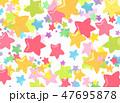 カラフル テクスチャー 模様のイラスト 47695878