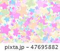 カラフル テクスチャー 模様のイラスト 47695882