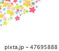 カラフル テクスチャー 模様のイラスト 47695888