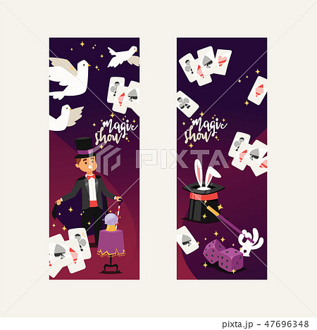 Magician vector illusionist show magic man illusion or magical illusionism on backdrop and cartoon 47696348