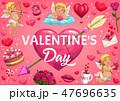 バレンタイン ハート ハートマークのイラスト 47696635