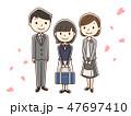 入学 家族 花吹雪のイラスト 47697410