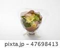 ガーベラの花束 47698413
