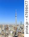 東京スカイツリー 電波塔 東京都の写真 47698477