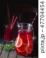 Iced lemonade with lemons 47704454