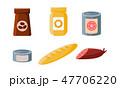 食 料理 食べ物のイラスト 47706220