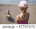 鳥 子 子供の写真 47707572
