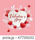 バレンタイン ハート ハートマークのイラスト 47709202