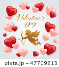 ハート ハートマーク 心臓のイラスト 47709213