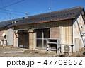 【社会問題】空き家 47709652