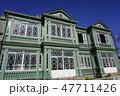 旧ハンター住宅 神戸市立王子動物園 旧ハンター邸の写真 47711426