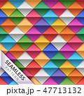 広場 正方形 スクエアのイラスト 47713132