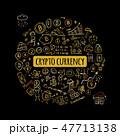 お金 通貨 金のイラスト 47713138