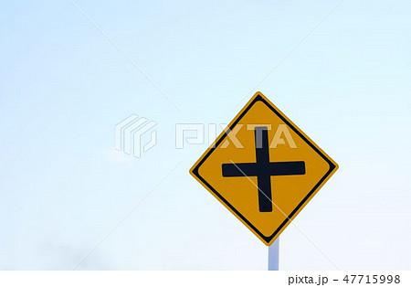 道路標識 十字路交差点あり 47715998