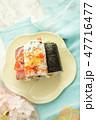 恵方巻 恵方巻き 巻き寿司の写真 47716477