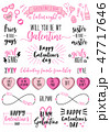 Galentines day cards, women's day, feminist doodle 47717646