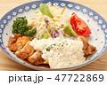 チキン南蛮 鶏肉 揚げ物の写真 47722869