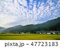 空 畑 日本の写真 47723183