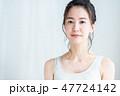 若い 女性 美容の写真 47724142