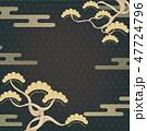 松 和柄 金色のイラスト 47724796