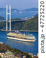 客船 入港 海の写真 47725220
