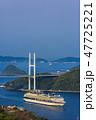 客船 入港 海の写真 47725221