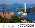 客船 入港 海の写真 47725226