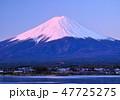 富士山 雪化粧 夜明けの写真 47725275