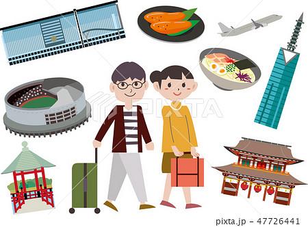 福岡 観光 旅行 スポット 47726441