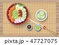 食 料理 食べ物のイラスト 47727075