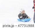 はじめての雪遊び 1歳児 47731988