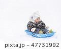 はじめての雪遊び 1歳児 47731992