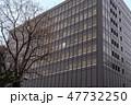 札幌市街 ビル 47732250