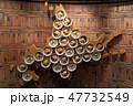 北海道 ラーメンモニュメント 47732549