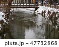 冬の鴨々川 札幌 47732868