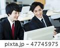 ビジネス パソコン 新入社員の写真 47745975