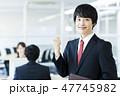 ビジネス オフィス ビジネスマンの写真 47745982