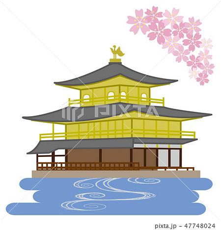 金閣寺のイラスト素材 47748024 Pixta