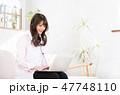 女性 ビジネスウーマン リモートワークの写真 47748110