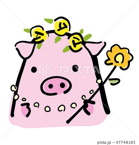 豚 家族 ベクター素材 旧正月 ぶた年 春節 47748165