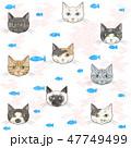 猫 顔 柄のイラスト 47749499