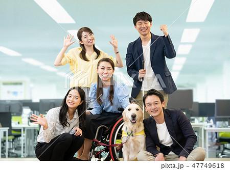 日本ユニバーサルマナー協会監修素材 集合写真 47749618